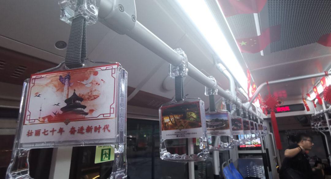 坐自贡公交大巴 看灯光节 别有一番味道