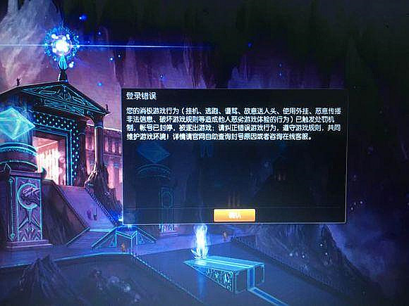 五五开曝光:LOL王者改ID月入数万,但可别上当了!